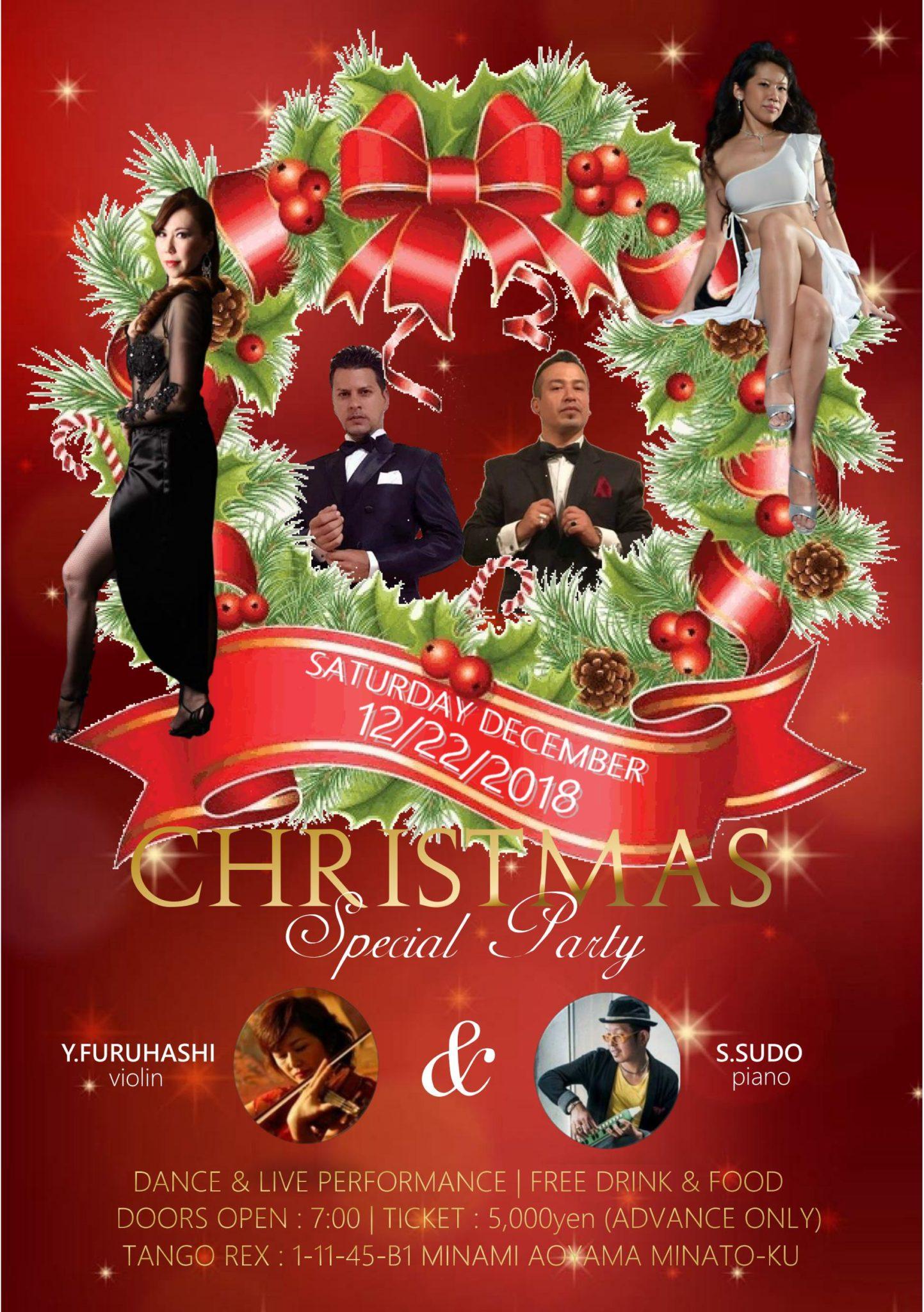 【12月22日】クリスマススペシャルパーティを開催致します!!