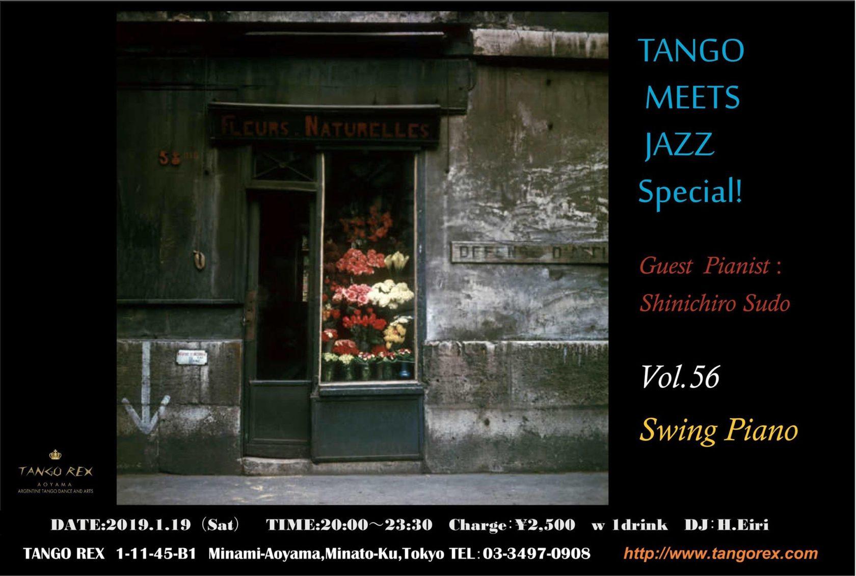 1/19 Tango Meets Jazz Special
