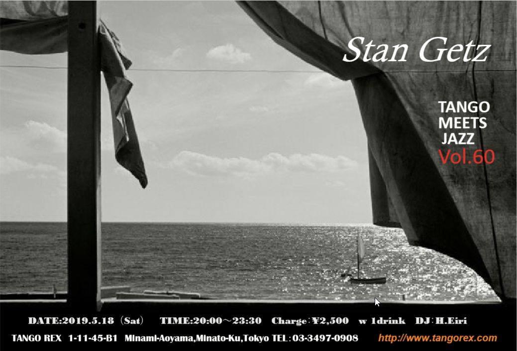 5/18 Tango Meets Jazz vol.60
