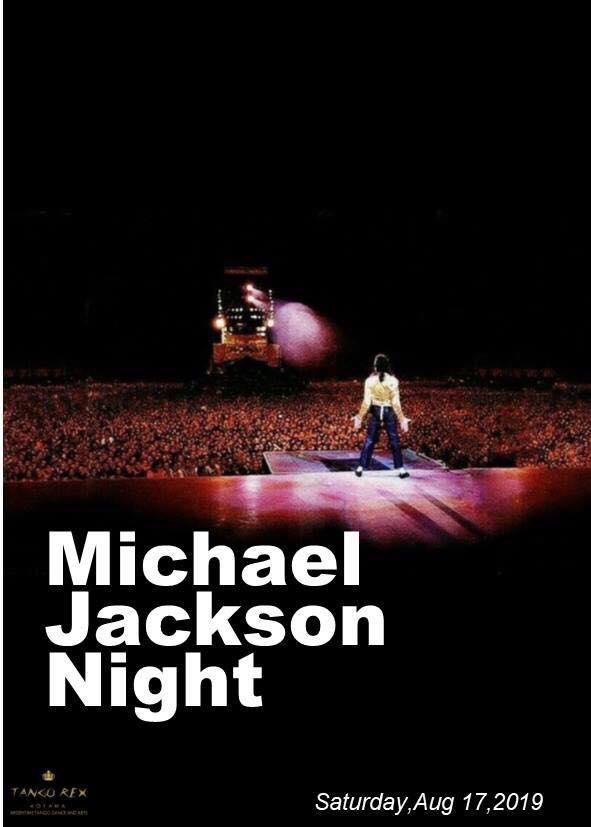 ♡Michael Jackson Night♡