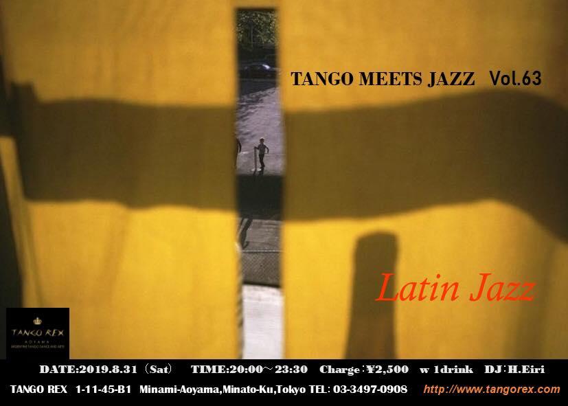 8/31 Tango Meets Jazz vol.63開催
