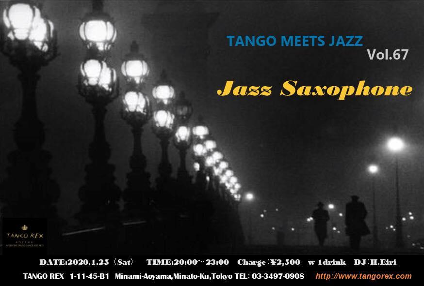 1/25 Tango Meets Jazz vol.67 開催